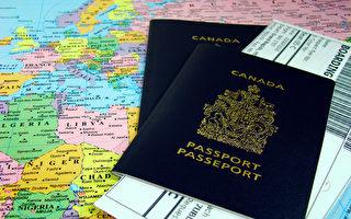 移民加拿大不失為美國H-1B抽籤未中者的一種好選擇(Fotolia)