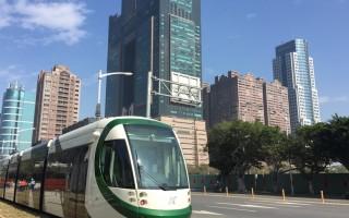 台湾首条轻轨在高雄 开始收费营运上路