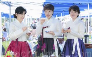 韩国第36届八道茶文化庆典5月25日~26日在国会广场举行。(全景林/大纪元)
