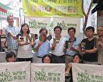 5月26日主婦聯盟環境保護基金會在台中發起「2016反孟山都─基改豆要分流,年年春不要殘留」記者會,宣布成立「中部食農教育推廣聯盟」。(鄧玫玲/大紀元)