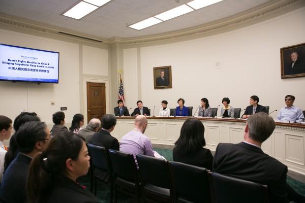 中国人权灾难和诉江国会研讨会(李莎/大纪元)