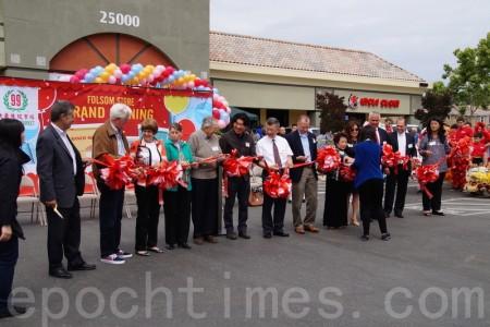 大華超級市場Folsom分店開幕儀式 。(衛凱西/大紀元)