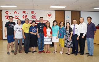 華人愛心組織選定捐助Park Place小學