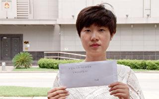 杨臻5月23日致信休斯顿中领馆要求释放被非法关押的母亲。(大纪元图片)