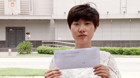 楊臻5月23日致信休斯頓中領館要求釋放被非法關押的母親。(大紀元圖片)