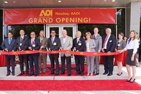 AOI光電科技公司新總部落成 躋身糖城前十大公司