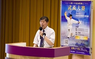 全世界华人武术大赛亚太区初赛将在台大登场
