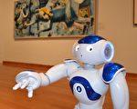 這名身高60厘米的機器人小姐將每月提供一次導遊,在西澳省藝術館新開辦的想像空間兒童工作室裡當主持人。(西澳省藝術館)