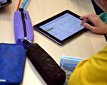 美国的学校越来越多地使用iPad,让部分家长非常担忧。(DAMIEN MEYER/Getty Iamges)
