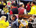 黑镇文化节,游人纷纷签名支持法轮功。(明慧网)