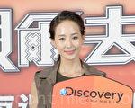 张钧甯于5月30日在台北出席DISCOVERY《跟着贝尔去冒险》活动。获颁DISCOVERY节目中唯一台湾艺人代表。(黄宗茂/大纪元)