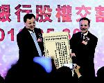 中银香港正式完成出售南洋商业银行予中国信达的股权交割。(余钢/大纪元)