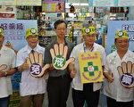为让戒烟服务走入社区,彰化县卫生局推广戒烟服务药局,全县已有38家药局加入,药师提供戒烟卫教咨询及用药服务。(中央社)