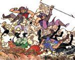 诸葛亮七擒七纵孟获,其中第四次,孟获骑着大红牛,率领蛮兵呐喊著冲向蜀军营寨,结果中了诸葛亮的计谋,全跌进陷阱里。(绘图:古瑞珍/大纪元)