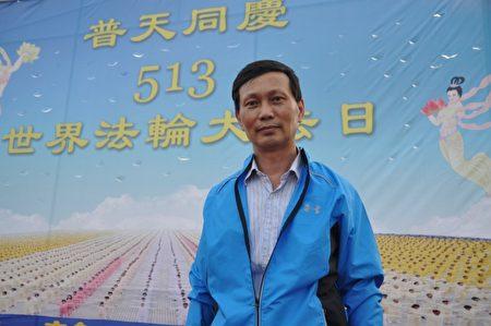 任职于花莲四维高中廖伟辰校长,30多年教职生涯,让他感到最幸福的,庆幸自己也是法轮功的一员。(詹亦菱/大纪元)
