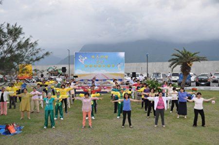 为庆祝法轮大法日,花莲法轮功学员在七星潭功法展示。(詹亦菱/大纪元)