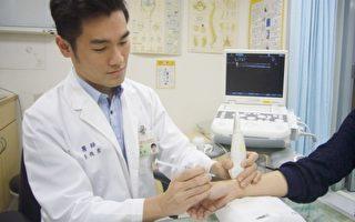改善醫護過勞 台立院提案降護病比