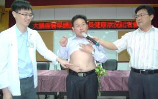 罹大肠癌痊愈 彰市长谈健康心得