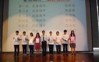 基隆市政府參議張錦佳(中)頒獎給餐旅競賽得獎學生。(陳秀媛/大紀元)