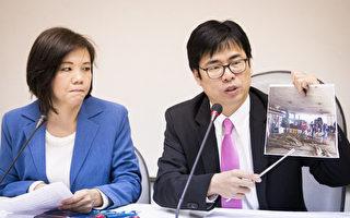 民进党立委陈其迈(右)、叶宜津23日表示,国人对保育类动物虐待、宰杀问题严重,将提案修法重罚。(陈柏州/大纪元)