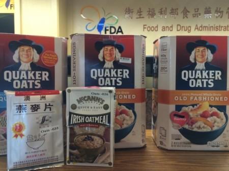 食药署抽验市售燕麦,发现有10件含有不得检出的农业嘉磷塞,该署限业者3日内下架回收。(施芝吟 /大纪元)