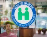 卫福部健保署27日证实将取消健保锁卡作业,约有4.2万人受惠,最快6月上路。(陈柏州 /大纪元)