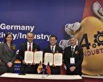 经济部生产力4.0推动办公室主任张所鋐(右二)和德国西门子台湾总裁艾伟(左二)签订合作备忘录。(工研院提供)