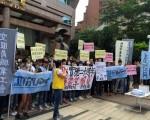 华航空服员酝酿31日于到交通部和华航进行抗议。(中央社/提供)