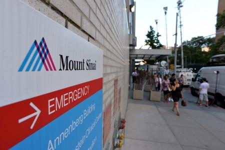位於曼哈頓的一家西奈山醫院。 (STAN HONDA/AFP/Getty Images)