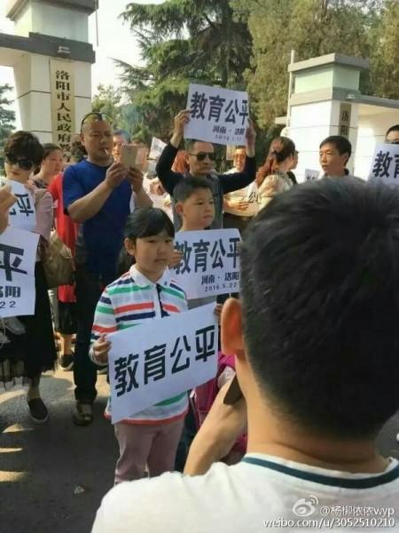 河南鄭州、南陽、洛陽、安陽、許昌、駐馬店等6座城市上千名家長示威抗議,呼籲教育公平。圖為洛陽市抗議現場。(網絡圖片)