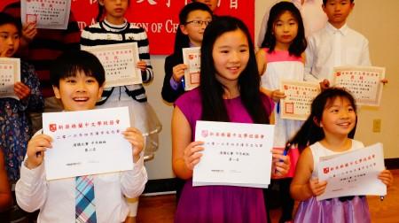 演讲比赛,中年级组一、二、三等奖获奖者合影。(贝拉/大纪元)