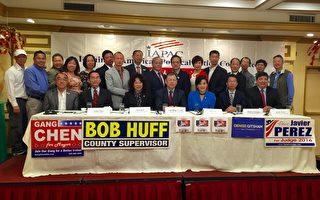 美国华人政治联盟为5名候选人背书