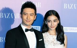 黄晓明Angelababy(杨颖)夫妇。(大纪元资料室)
