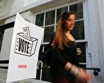 今年美国总统大选共和党及民主党的预选,今(5月3 日)天来到印第安纳州,预计晚上七时初选投票结束。(EDUARDO MUNOZ ALVAREZ/AFP/Getty Images)
