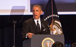 亚裔月 欧巴马吁亚裔积极行使公民选举权