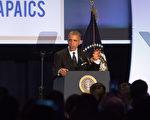 5月4日晚,美國總統歐巴馬出席亞太裔國會研究所在華盛頓希爾頓酒店舉辦的第22屆年度頒獎晚會。(李莎/大紀元)
