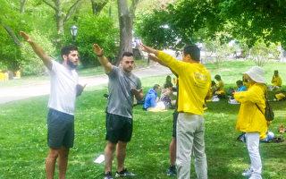 纽约中央公园法轮功学员炼功弘法感恩李大师