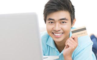 掌握九个网上购物技巧 轻松节省数百美元