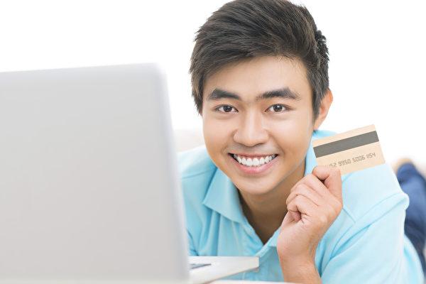 掌握九個網上購物技巧 輕鬆節省數百美元