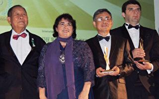 台南巴克礼公园扩建  夺全球卓越建设奖