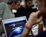 近几个月孟加拉等四个银竹行遭黑客入侵,网络专家怀疑朝韩涉入其中,美国联邦调查局已展开调查。(FABRICE COFFRINI/AFP/Getty Images)