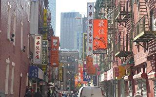 10種行爲 一眼看出你不是土生土長美國華人