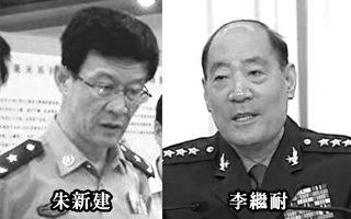 传江泽民心腹、军中610办主任前秘书被抓