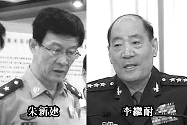 传江泽民心腹、军中610办主任的前秘书被抓