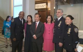 纽约三位华人获颁移民贡献奖