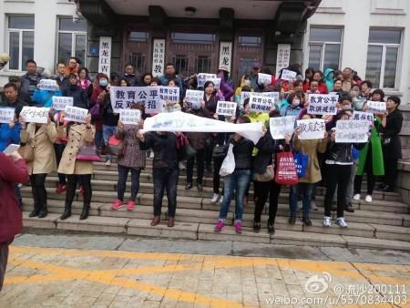 大陸今年高考減招引發江蘇、黑龍江等十餘城市上萬名家長抗議。圖為5月16日黑龍江抗議現場。(網絡圖片)