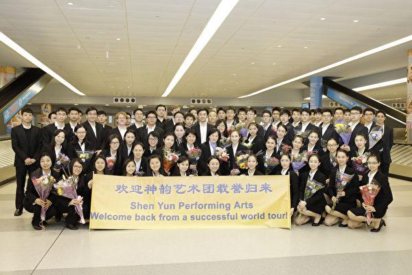 5月11日中午,神韵巡回艺术团从阿根廷载誉归来,在纽约肯尼迪国际机场合影。(张学慧/大纪元)