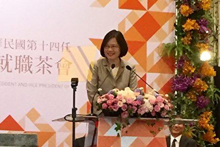 海外侨胞1700多人参加中华民国总统、副总统就职茶会,总统蔡英文受到大家热情的支持。(袁玫/大纪元)