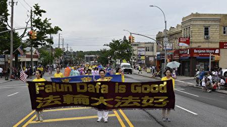30日国殇日当天,法轮功团体应邀参加第89届皇后区小颈-道格拉斯镇国殇日游行。