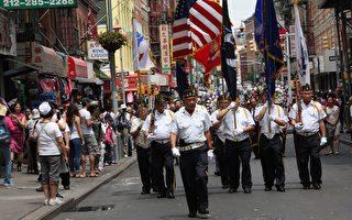 纽约华裔退伍军人国殇日游行 展军人荣耀